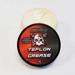 Graisse Teflon 25g